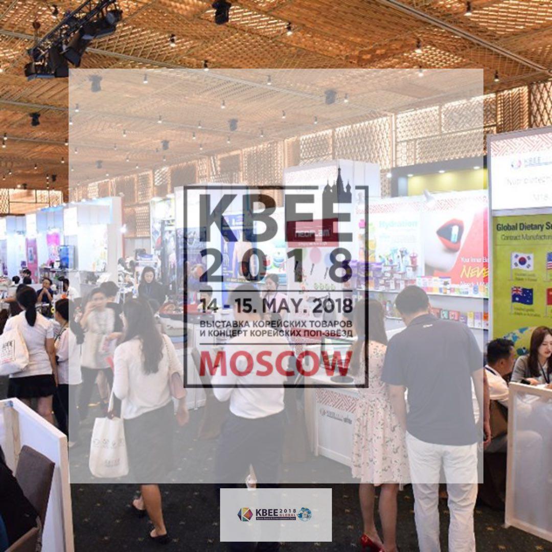 KBEE 2018 в Крокус Экспо