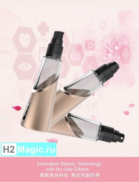 Водородное МФУ - iPM H3O Serum Stick Pink (Косметический много-функциональный генератор водорода, спрей, дозатор, аппликатор для косметических средств и масок)