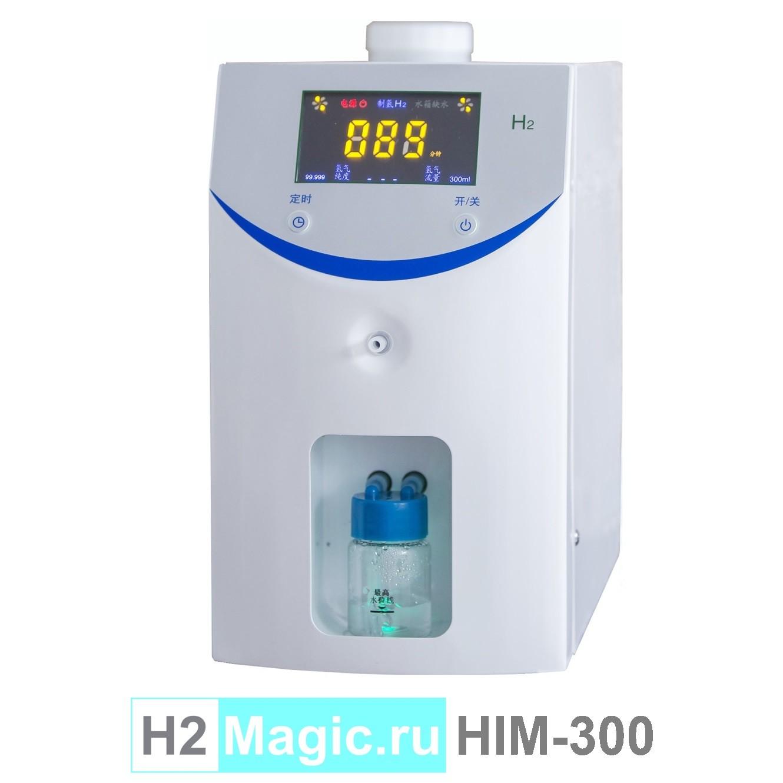 Генератор Водорода H2Magic HIM-300 Белый (H2-300), металлический корпус, увлажнитель
