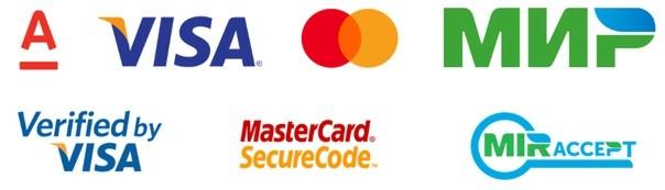 Он-лайн оплата картами