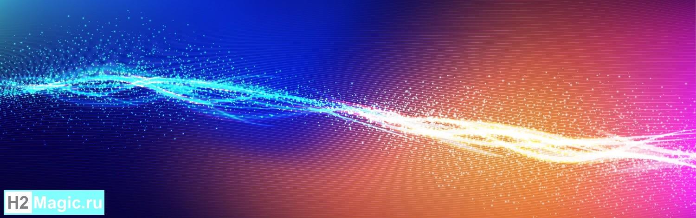 Электронный ветер - постоянный поток свободных электронов