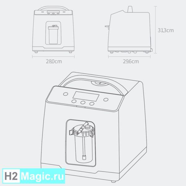 Ингалятор Водорода H2Magic HIG-600 PRO Белый, компактный, увлажнитель