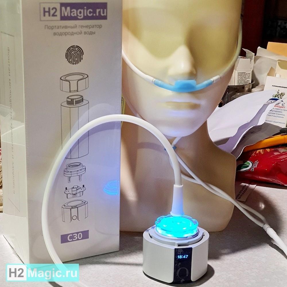 Мобильный Генератор водородной воды H2Magic C30 Lite Snow White (Белый, 230мл)