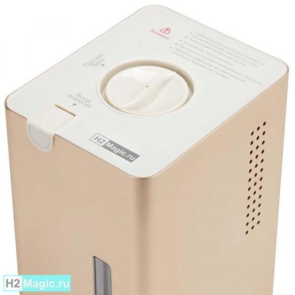Ингалятор Водорода H2Magic HI-100 Al Gold, 100ml/min, USB-C, увлажнитель + Нано-Стержень