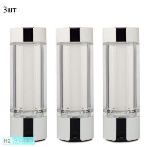 ТРИ Мобильных Генератор/Ингалятора водорода H2Magic C30 PLUS Snow White, 230 мл, 5в1 (Белый) (Комплект 3 шт.)