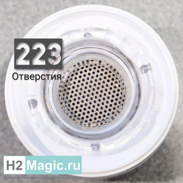 Мобильный Генератор/Ингалятор водорода H2Magic N40 White (240мл, переходник ПЭТ 24-28мм)